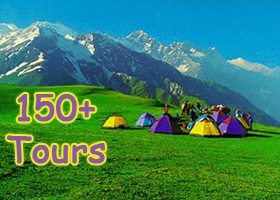Pakistan Tours Packages Murree Tour Naran Kashmir Tours
